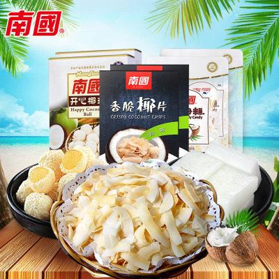 【耘凡兔296】海南特产零食组合720g 椰片椰子糕椰球*6盒 休闲食品
