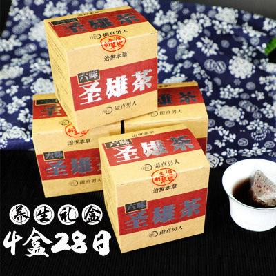【耘凡兔087】人参五宝茶 花茶药食同源养生茶 圣雄茶4盒/套 送礼品袋