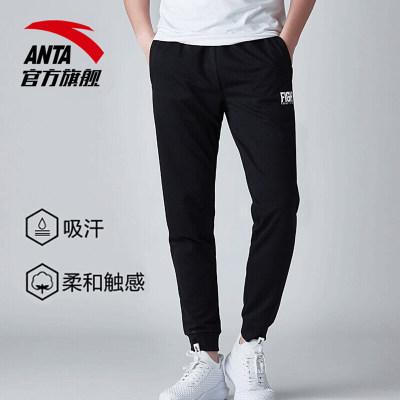 安踏 ANTA**旗舰 安踏运动裤男宽松束脚针织运动长裤