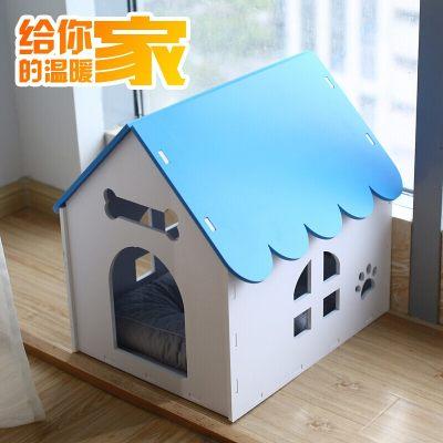 熊猫兔 猫狗窝狗屋室内夏天狗房子户外宠物窝泰迪博美小型犬舍四
