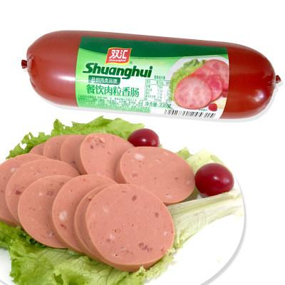 双汇 火腿肠 香肠火腿 餐饮肉粒香肠 330g/支