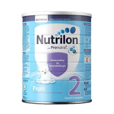 【耘凡兔013】荷兰牛栏深度水解pepti2段过敏深度水解儿童配方奶粉2罐