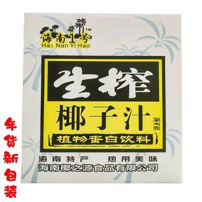 海南1号 正宗椰汁果肉型 生榨 植物蛋白饮料 1kg*6瓶
