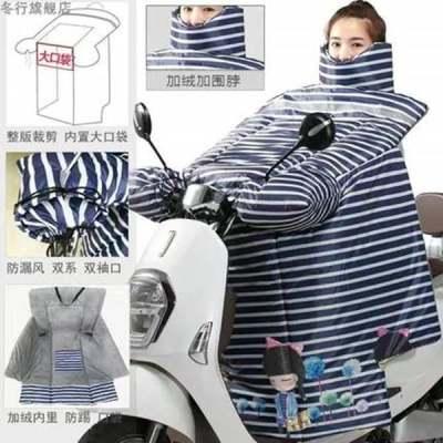 电动摩托车挡风被冬季加绒加厚防寒防水小电动车电瓶自行车冬天罩【优品】