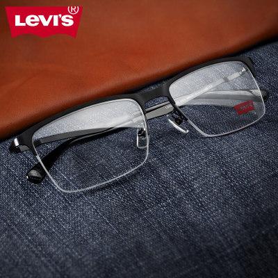 李维斯(Levi's)眼镜框 金属圆框男复古时尚金**款近视