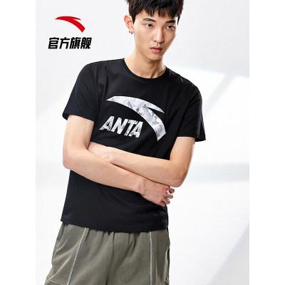 安踏 ANTA 安踏短袖男T恤官网旗舰正品 2020春夏季