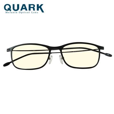 **夸克(QUARK)防蓝光眼镜手机蓝光平光防紫外线超轻镜架