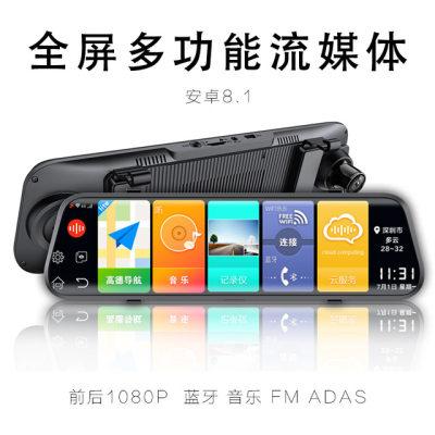 厂家批发4G智能导航远程监控电子狗语音后视镜云流媒体行车记录仪【正品】