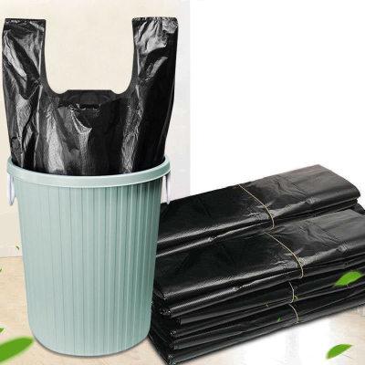 垃圾袋 家用黑色加厚垃圾袋200个装背心手提式大号垃圾袋