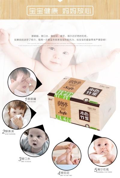 原色竹浆纸抽纸面巾纸家庭装本色纸巾餐巾纸家用不漂白卫生纸