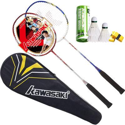 川崎(KAWASAKI)羽毛球拍双拍超轻碳素对拍买一支送一支