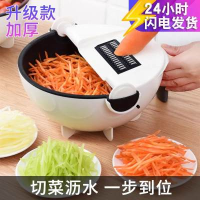 【9.9包邮】多功能切菜器厨房用品土豆丝切丝器万能擦刨丝器切片洗菜盆沥水篮