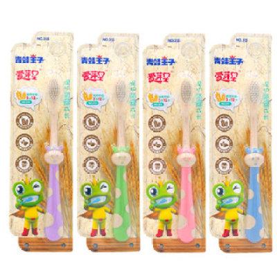【耘凡兔790】青蛙王子儿童牙刷宝宝3岁软毛口腔清洁婴幼儿换牙期牙刷6岁以上4只装