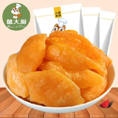 【耘凡兔386】鼠大厨 黄桃干100gX2袋原味办公室零食蜜饯果干