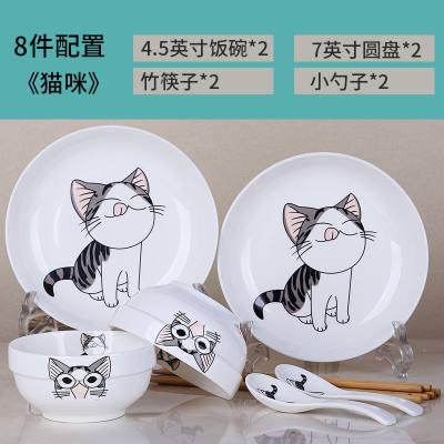 家庭碗筷套装碗碟碗盘 景德镇陶瓷餐具一套菜盘子碗套装家用