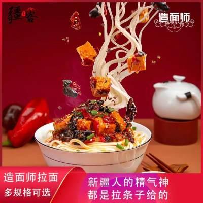 5分钟做好一碗手工拉面 造面师新疆手工拉面 番茄浓汤面/雪椒鸡丁拌面/椒麻鸡块拌面速食汤面