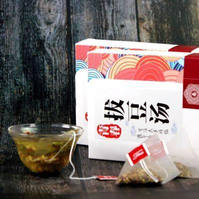 【耘凡兔087】 青春拔豆茶 青春期茶饮 十一味药食同源 2盒