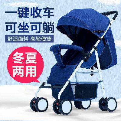 【耘凡兔665】婴儿推车超轻便携可坐可躺BB宝宝伞车折叠避震儿童四轮手推车
