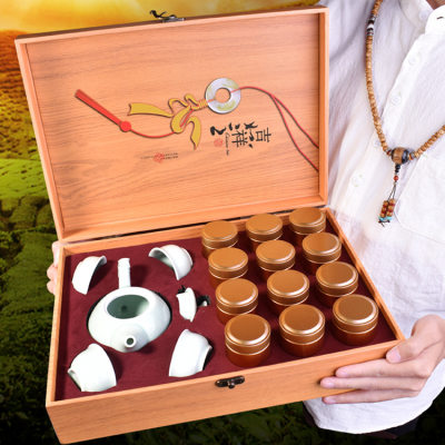 福建大红袍浓香型茶叶礼盒装 送青瓷茶具 聚天禾12罐装茶叶新茶