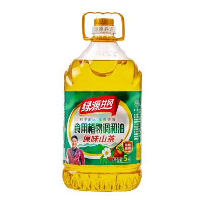 【耘凡兔789】绿源井冈原味山茶调和油 食用油5L 餐饮压榨粮油