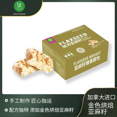 纳沛亚麻籽臻果醇怡 亚麻籽低糖软牛轧 188g/盒
