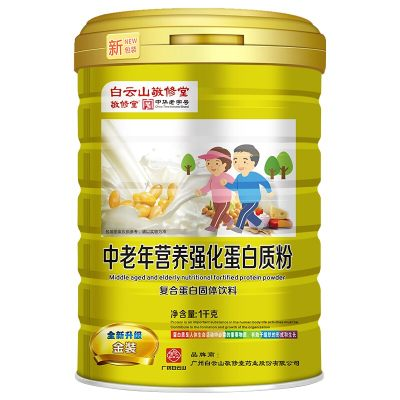 【老字号】白云山敬修堂 中老年营养强化蛋白质粉1000G