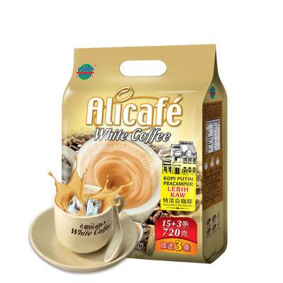 马来西亚进口 啡特力(Alicafe)白咖啡3合1特浓速溶咖