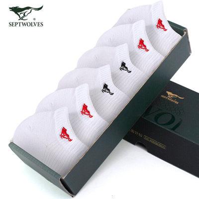 七匹狼袜子男船袜男士白色棉质短袜吸汗透气低帮运动袜 6双白色