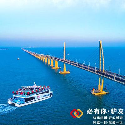 (BU旅游)深圳招商蛇口邮轮母港港珠澳大桥深圳湾公园一日游