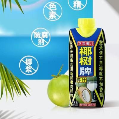 椰树椰汁330ml*24瓶椰汁饮料果汁饮用水汁大瓶