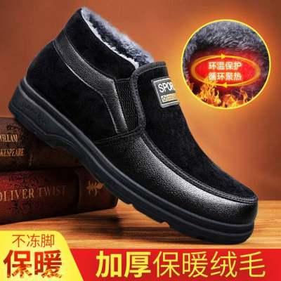 老北京棉鞋2020冬季新款舒适加绒软底布鞋防滑软底中老年爸爸男鞋【优品】