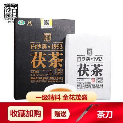 白沙溪 茶叶 安化黑茶 御品茯砖茯茶金花茯砖茶 318g