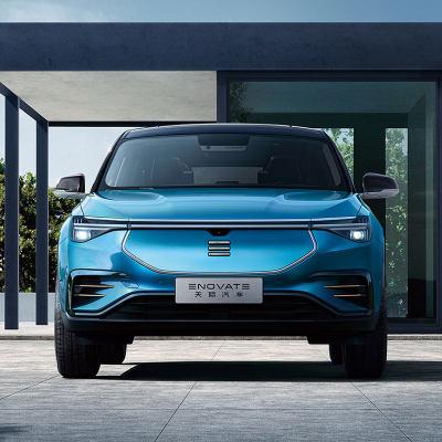【定金】天际汽车 ME7 5+X智能电动SUV 预付定金 电动汽车定金