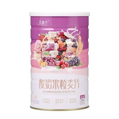 干吃麦片烘焙500g 水果坚果燕麦片