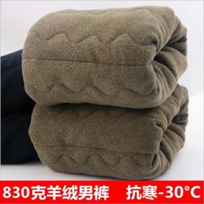 820克男士加绒加厚保暖棉裤冬季中老年加肥加大码护腰羊绒打底裤e【正品】