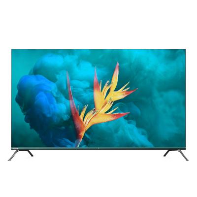 长虹 55英寸液晶电视机 全面屏 智能语音 2+16GB超薄