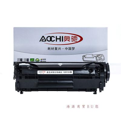 奥弛Q2612A硒鼓适用HP-1010/1015/1012/3015/3020/3030/1020 佳能2900/3000易加粉