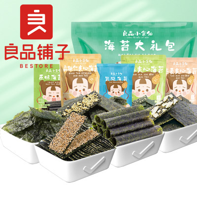 良品铺子小食仙儿童零食大礼包即食紫菜芝麻海苔夹心脆组合158.8g