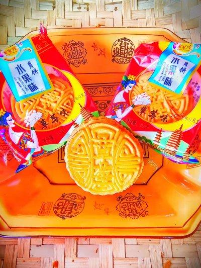 中秋月饼散装 100g/枚 水果月饼 蛋黄莲蓉 伍仁 草莓 香橙 水蜜桃 哈密瓜 葡萄 多种口味可选