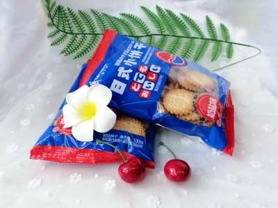 日式小圆饼【元旦特惠】