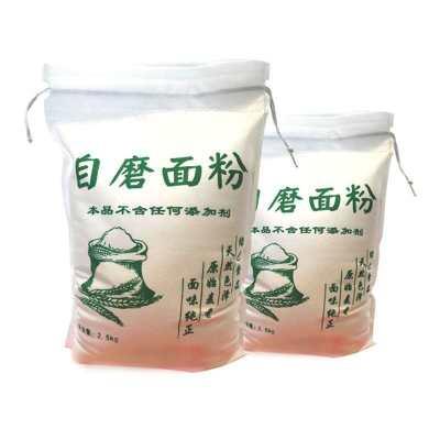 河南农家自磨面粉净含量9斤通用面粉不增白无添加包子馒头面条水饺粮油系列