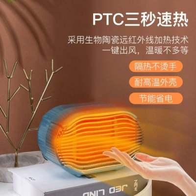 新款小型电暖器家用办公小太阳暖风扇浴室取暖器桌面迷你暖风机【正品】