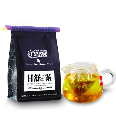 【耘凡兔087】甘舒茶 时尚养生健康花茶 三角茶包枸杞子菊花栀子 2盒