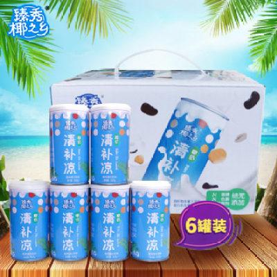 【耘凡兔296】海南特产 臻秀椰之乡清补凉 饮品饮料 椰奶早餐 椰子汁椰果6罐