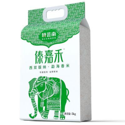5kg傣嘉禾云南特产高原小粒香 西双版纳勐海糯香米 象牙米真空装