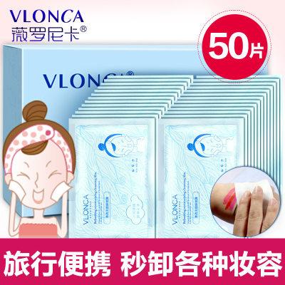 一次性懒人卸妆巾温和深层清洁卸妆湿巾50片/盒卸妆膜
