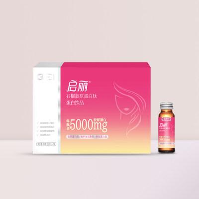 启力石榴胶原蛋白肽蛋白饮品