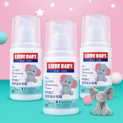 利贝婴儿童面霜宝宝霜润肤乳保湿身体乳滋润学生擦脸霜护肤正品