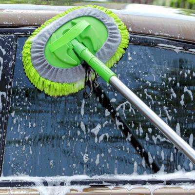 洗车拖把车用擦车刷子伸缩雪尼尔洗车刷子车用清洗工具除尘掸子【正品】