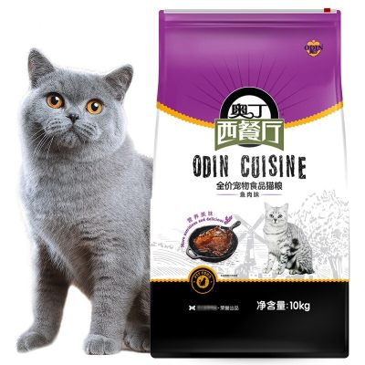 奥丁 西餐厅 猫粮 成猫幼猫通用型天然粮 10kg